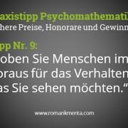 preispsychologische Praxistipps - Blog Kmenta